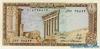 1 Ливр выпуска 1980 года, Ливан. Подробнее...