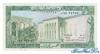 5 Ливров выпуска 1964 года, Ливан. Подробнее...