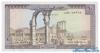 10 Ливров выпуска 1974 года, Ливан. Подробнее...