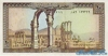 10 Ливров выпуска 1986 года, Ливан. Подробнее...