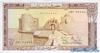 25 Ливров выпуска 1964 года, Ливан. Подробнее...