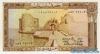 25 Ливров выпуска 1983 года, Ливан. Подробнее...
