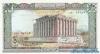50 Ливров выпуска 1964 года, Ливан. Подробнее...