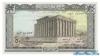 50 Ливров выпуска 1972 года, Ливан. Подробнее...