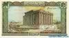 50 Ливров выпуска 1988 года, Ливан. Подробнее...
