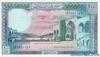 100 Ливров выпуска 1964 года, Ливан. Подробнее...