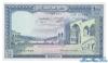 100 Ливров выпуска 1977 года, Ливан. Подробнее...