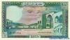 100 Ливров выпуска 1988 года, Ливан. Подробнее...