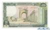 250 Ливров выпуска 1978 года, Ливан. Подробнее...