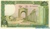 250 Ливров выпуска 1988 года, Ливан. Подробнее...