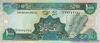 1.000 Ливров выпуска 1988 года, Ливан. Подробнее...