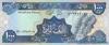 1000 Ливров выпуска 1988 года, Ливан. Подробнее...