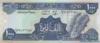 1000 Ливров выпуска 1992 года, Ливан. Подробнее...
