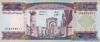 10000 Ливров выпуска 1988 года, Ливан. Подробнее...