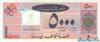 5000 Ливров выпуска 1988 года, Ливан. Подробнее...