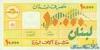 10.000 Ливров выпуска 2001 года, Ливан. Подробнее...