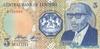 5 Малоти выпуска 1989 года, Лесото. Подробнее...