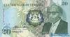 20 Малоти выпуска 1990 года, Лесото. Подробнее...