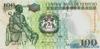 100 Малоти выпуска 1999 года, Лесото. Подробнее...