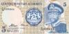 5 Малоти выпуска 1979 года, Лесото. Подробнее...