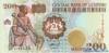 200 Малоти выпуска 1994 года, Лесото. Подробнее...