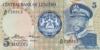 5 Малоти выпуска 1981 года, Лесото. Подробнее...