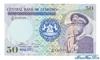 50 Малоти выпуска 1984 года, Лесото. Подробнее...