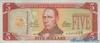 5 Долларов выпуска 2003 года, Либерия. Подробнее...