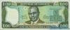100 Долларов выпуска 2003 года, Либерия. Подробнее...