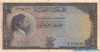 1/2 Фунта выпуска 1952 года, Ливия. Подробнее...
