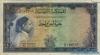 1 Фунт выпуска 1952 года, Ливия. Подробнее...