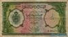 5 Фунтов выпуска 1955 года, Ливия. Подробнее...