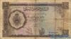 10 Фунтов выпуска 1955 года, Ливия. Подробнее...