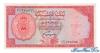 1/4 Фунта выпуска 1963 года, Ливия. Подробнее...