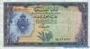 1 Фунт выпуска 1963 года, Ливия. Подробнее...