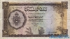 10 Фунтов выпуска 1963 года, Ливия. Подробнее...
