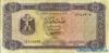 50 Динаров выпуска 1972 года, Ливия. Подробнее...