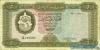 5 Динаров выпуска 1972 года, Ливия. Подробнее...