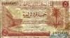 5 Пиастров выпуска 1951 года, Ливия. Подробнее...