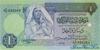 1 Динар выпуска 1993 года, Ливия. Подробнее...