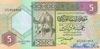 5 Динаров выпуска 1991 года, Ливия. Подробнее...