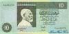 10 Динаров выпуска 1991 года, Ливия. Подробнее...