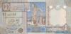 1/4 Динара выпуска 2002 года, Ливия. Подробнее...