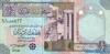 1/2 Динара выпуска 2002 года, Ливия. Подробнее...