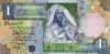 1 Динар выпуска 2004 года, Ливия. Подробнее...