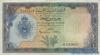 1 Фунт выпуска 1951 года, Ливия. Подробнее...
