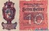 10 Геллеров выпуска 1920 года, Лихтенштейн. Подробнее...