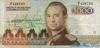 1000 Франков выпуска 1986 года, Люксембург. Подробнее...