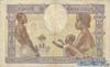 100 Франков выпуска 1937 года, Мадагаскар. Подробнее...