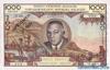 1000 Франков выпуска 1961 года, Мадагаскар. Подробнее...